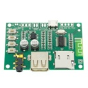 [FN-BT91] FN-BT91 Bluetooth Audio Player Module