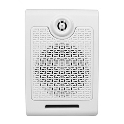 [FN-W201] Triggerable 20 Watts  MP3 Audio Player Wall Speaker (White)